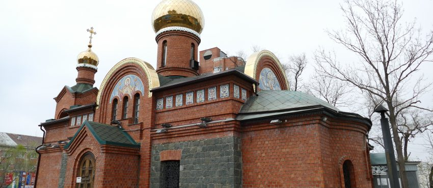 Gold domed church in Vladivostok at the start of the Silk Road