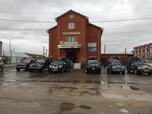 Karina Hotel Chenyversk